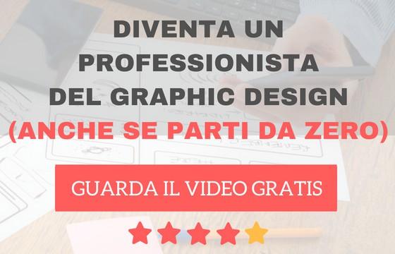 diventare graphic designer